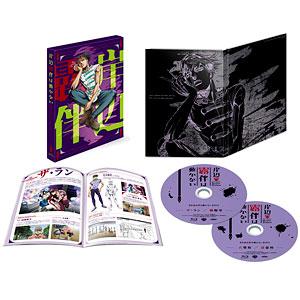 BD 「岸辺露伴は動かない」OVA 〈コレクターズエディション〉 (Blu-ray Disc)