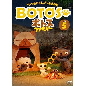 DVD ボトスファミリー Vol.5