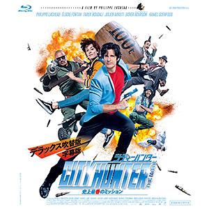BD シティーハンター THE MOVIE 史上最香のミッション (Blu-ray Disc)