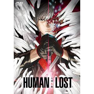 DVD HUMAN LOST 人間失格