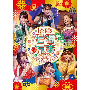 BD i☆Ris 7th Anniversary Live ~七福万来~ 通常版 (Blu-ray Disc)