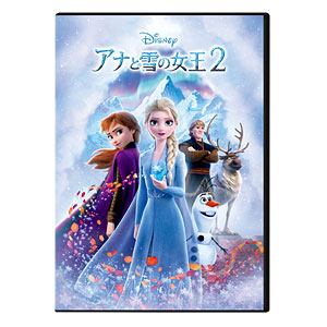 DVD アナと雪の女王2