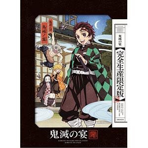 【特典】BD 鬼滅の宴 完全生産限定版 (Blu-ray Disc)