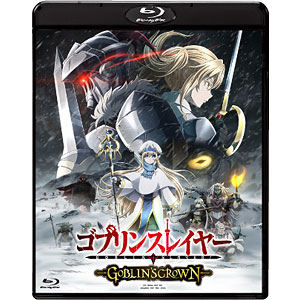 BD ゴブリンスレイヤー -GOBLIN'S CROWN- 通常版 (Blu-ray Disc)