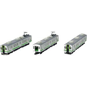 鉄道コレクション 養老鉄道7700系TQ12編成(緑歌舞伎)3両セットA