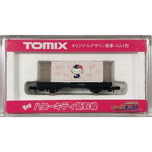 TOMIX オリジナルデザイン貨車 コム1形 ハローキティ新幹線