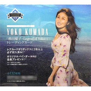 【特典】グラビアレジェンド第5弾 熊田曜子~Legend of Yoko~ トレーディングカード 6パック入りBOX