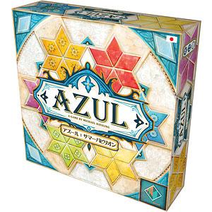 ボードゲーム アズール サマーパビリオン 日本語版