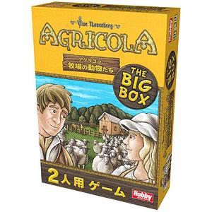 ボードゲーム アグリコラ:牧場の動物たち THE BIG BOX 日本語版