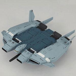 HGUC 1/144 ベース・ジャバー(ユニコーンVer.) プラモデル 『機動戦士ガンダムUC』より