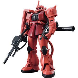 HGUC 1/144 シャア専用ザクII プラモデル 『機動戦士ガンダム』