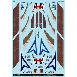 アシタのデカール 1/72 航空自衛隊 RF-4E ファントムII「第501飛行隊 最終特別塗装-洋上迷彩-」