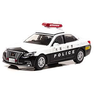 1/43 トヨタ クラウン ロイヤル (GRS210) 2019 大阪府警察機動警ら隊G20大阪サミット特別警戒警ら車両 (204)