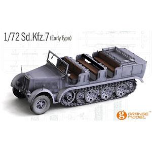1/72 ドイツ Sd.Kfz.7 8トンハーフトラック (初期型) インジェクションキット