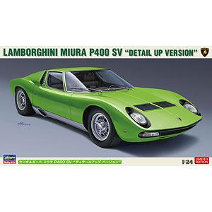"""1/24 ランボルギーニ ミウラ P400 SV """"ディテ-ルアップバージョン"""" プラモデル"""