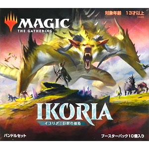 マジック:ザ・ギャザリング イコリア:巨獣の棲処 バンドルセット(日本語版)