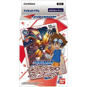 【特典】デジモンカードゲーム スタートデッキ ガイアレッド パック
