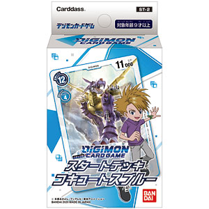 【特典】デジモンカードゲーム スタートデッキ コキュートスブルー パック