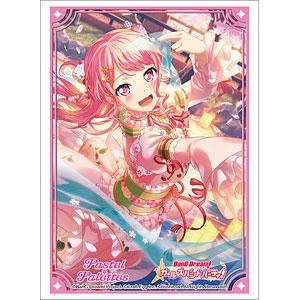 ブシロードスリーブコレクション ハイグレード Vol.2461 バンドリ! ガールズバンドパーティ! 『丸山彩』Part.3 パック