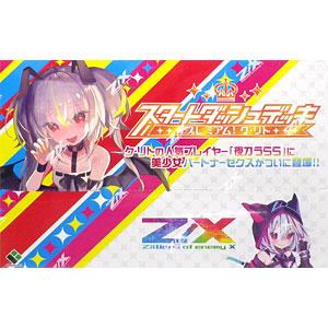 Z/X -Zillions of enemy X- スタートダッシュデッキ 第4弾 SD04 プレミアム!ク・リト 4パック入りBOX