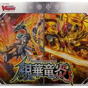 カードファイト!! ヴァンガード ブースターパック第8弾 銀華竜炎 16パック入りBOX