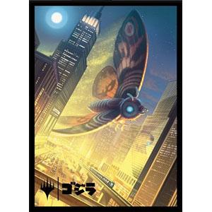 マジック:ザ・ギャザリング イコリア:巨獣の棲処 デッキプロテクタースリーブ 超音速女王、モスラ パック