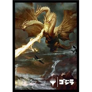 マジック:ザ・ギャザリング イコリア:巨獣の棲処 デッキプロテクタースリーブ 宇宙の帝王、キングギドラ パック