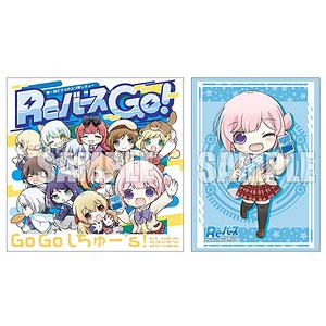 Reバース GO! スリーブ+CDセット GO GO しちゅー's 東山有ver.