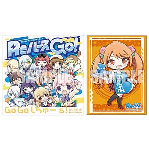 Reバース GO! スリーブ+CDセット GO GO しちゅー's 若宮千春ver.