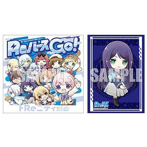 Reバース GO! スリーブ+CDセット トReニティ 愛染京ver.