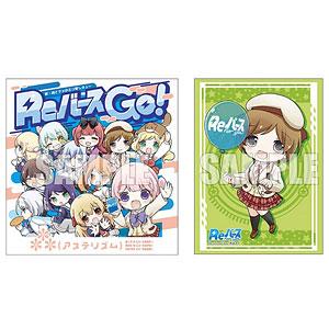 Reバース GO! スリーブ+CDセット アステリズム 岡崎育未ver.