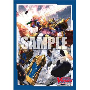 ブシロードスリーブコレクション ミニ Vol.468 カードファイト!! ヴァンガード『大宇宙勇機 グランギャロップ』 パック