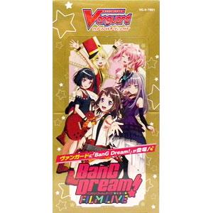 【特典】カードファイト!! ヴァンガード タイトルブースター BanG Dream! FILM LIVE カートン