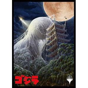 マジック:ザ・ギャザリング プレイヤーズカードスリーブ 『イコリア:巨獣の棲処』 ≪モスラの巨大な繭≫ パック