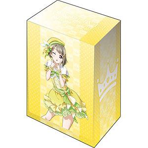 ブシロードデッキホルダーコレクションV2 Vol.1059 ラブライブ!虹ヶ咲学園スクールアイドル同好会『中須かすみ』