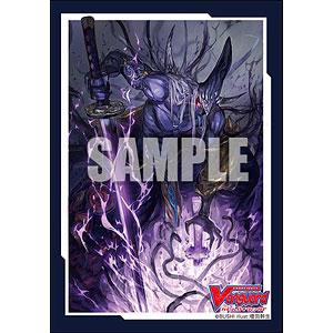 ブシロードスリーブコレクション ミニ Vol.476 カードファイト!! ヴァンガード『看破の忍鬼 ヤスイエ』 パック