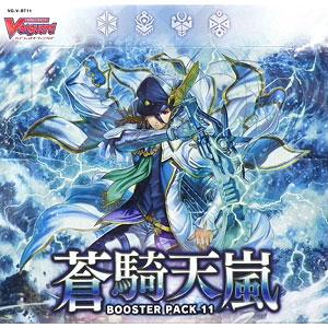 カードファイト!! ヴァンガード ブースターパック第11弾 蒼騎天嵐 16パック入りBOX