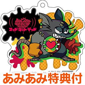 【あみあみ限定特典】Nintendo Switch MAD RAT DEAD