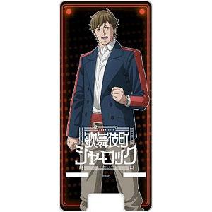 『歌舞伎町シャーロック』マルチクリアスタンド ジョン・H・ワトソン