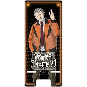 『歌舞伎町シャーロック』マルチクリアスタンド ミッシェル・ベルモント