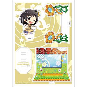 アイドルマスター ミリオンライブ! アクリルキャラプレートぷち02 中谷育