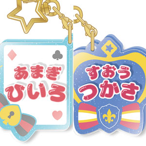 あんさんぶるスターズ!! おなまえアクキーコレクション Vol.2 9個入りBOX