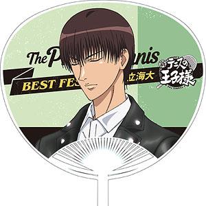 新テニスの王子様 うちわ 柳蓮二