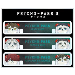 PSYCHO-PASS サイコパス 3 卓上アクリル万年カレンダー 着せ替えパーツ