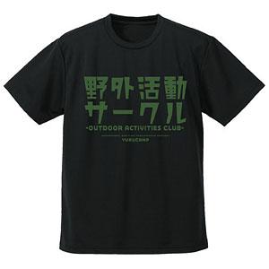ゆるキャン△ 野クル ドライTシャツ/BLACK-XL