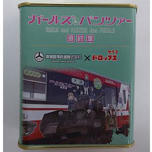 ガールズ&パンツァー 最終章 ガルパン列車IV号車缶
