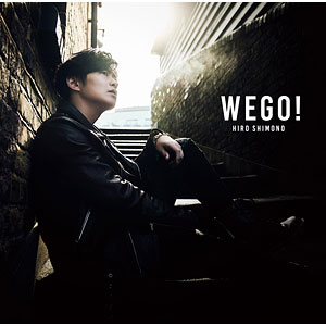 CD 下野紘 / 下野紘1stアルバム WE GO! 通常盤