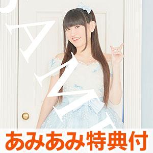 【あみあみ限定特典】CD 田村ゆかり / Candy tuft