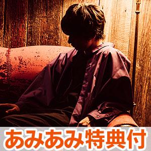 【あみあみ限定特典】CD 伊東歌詞太郎 / TVアニメ「デカダンス」エンディングテーマ「記憶の箱舟」