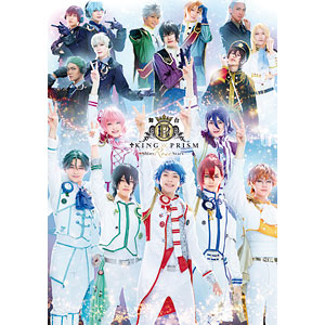 DVD 舞台「KING OF PRISM -Shiny Rose Stars-」